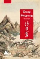 Gao Fenghan et Zhang Zongcang, une collection particulière