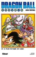 Dragon Ball - Édition originale - Tome 37