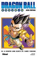 Dragon Ball - Édition originale - Tome 40