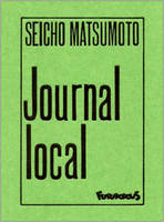 Journal local