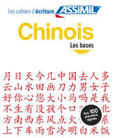 Chinois / les bases