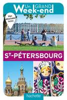 Guide Un Grand Week-end à Saint-Pétersbourg