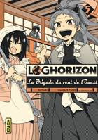 Log horizon 5