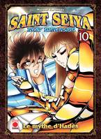 SAINT SEIYA NEXT DIMENSION T10