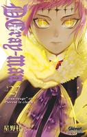 D.Gray-Man - Tome 27