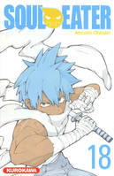 18, Soul Eater - tome 18