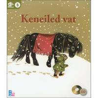 KENEILED VAT (CD INCLUS)