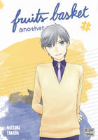 2, Fruits basket another T02