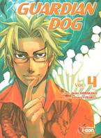 Vol. 4, Guardian dog