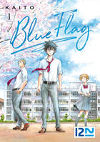 Blue Flag - tome 1