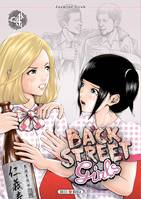 Back street girls T04