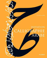 Calligraphie arabe / initiation