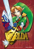 2, The legend of Zelda Tome II, ocarina of time