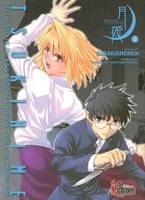 5, Tsukihime : chroniques de la lune, blue glass moon, under the crimson air