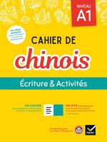 CAHIER DE CHINOIS A1 - ED. 2020 - CAHIER ELEVE + ACCES SITE