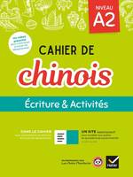 CAHIER DE CHINOIS A2 - ED. 2020 - CAHIER ELEVE + ACCES SITE