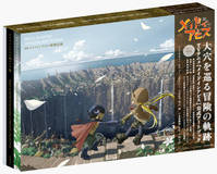 MADE IN ABYSS TRIO D'ARTBOOKS