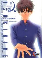 9, TSUKIHIME T09, blue glass moon, under the crimson air