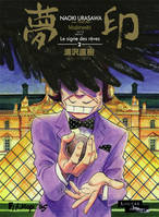 Mujirushi ou Le signe des rêves (Tome 2)