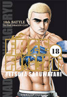 18, Free Fight -Tome 18-