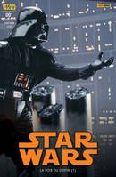 Star Wars N°01 - Variant filmique