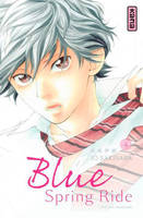 4, Blue spring ride