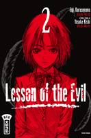 LESSON OF THE EVIL T2, Tome 2