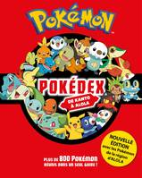 Pokémon, Pokemon - Pokedex intégrale NED 2017