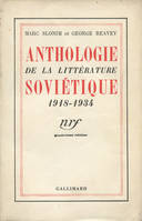 Anthologie de la littérature sovietique((1918-1934))
