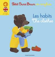 Mini-sonore en anglais Petit Ours Brun - Les habits/The clothes