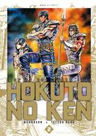 2, Hokuto no Ken Ultimate T02, fist of the North Star