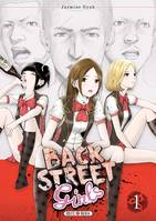1, Back street girls T01