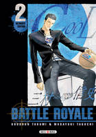 2, Battle Royale - Ultimate Edition T02