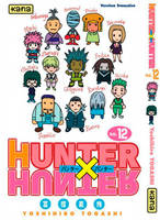 HUNTER X HUNTER T12, Volume 12