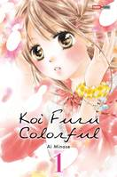 Koi furu colorful, 1, Koi  Furu Colorful T01