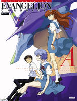 The essential Evangelion chronicle, Side A, EVANGELION CHRONICLE - TOME 1
