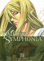 TALES OF SYMPHONIA T04, Volume 4
