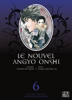6, Le Nouvel Angyo Onshi T11 & T12