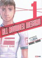 1, All Rounder Meguru T01
