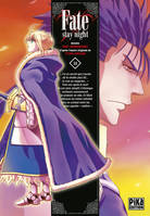Fate Stay Night T18