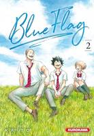 2, Blue Flag - tome 2