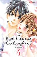 Koi furu colorful, 4, Koi  Furu Colorful T04