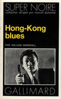Hong-Kong blues