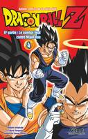 Dragon Ball Z - 8e partie - Tome 04, Le combat final contre Majin Boo