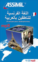 CD FRANCAIS/ARABOPHONES MP3, Français : CD MP3