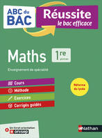 ABC REUSSITE MATHS 1RE