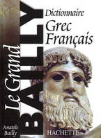 Le Grand Bailly, Dictionnaire Grec-Français