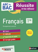 EPUB-ABC Réussite Français 1re