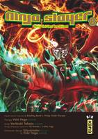 OCCASION- EO - NINJA SLAYER, TOME 8