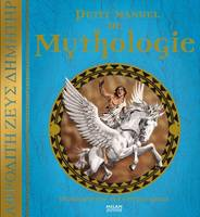 PETIT MANUEL DE MYTHOLOGIE, introduction aux mythes grecs par Lady Hestia Evans